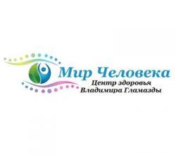 Žmogaus pažinimo centras: M.Jeriomuskin